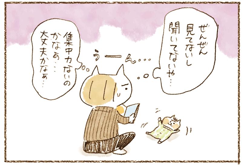 andneko07_01_02_02