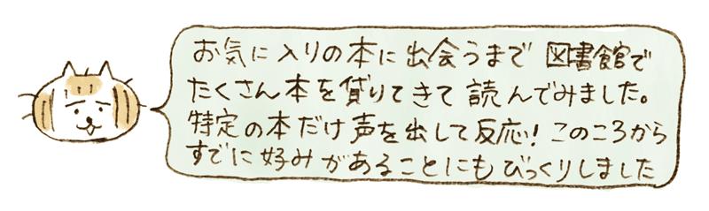 andneko07_01_02_05