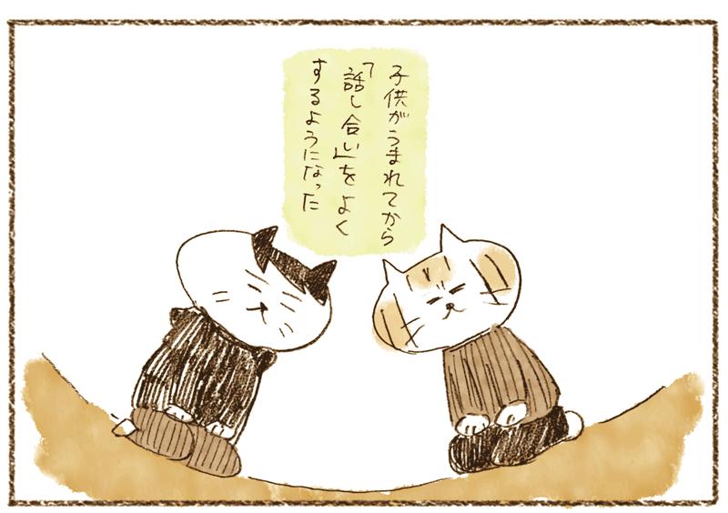 andneko07_02_02_01