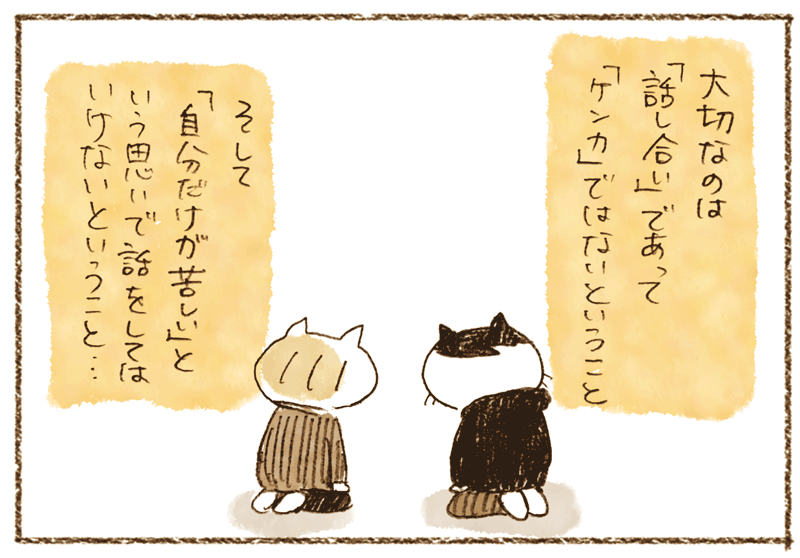 andneko07_02_02_02