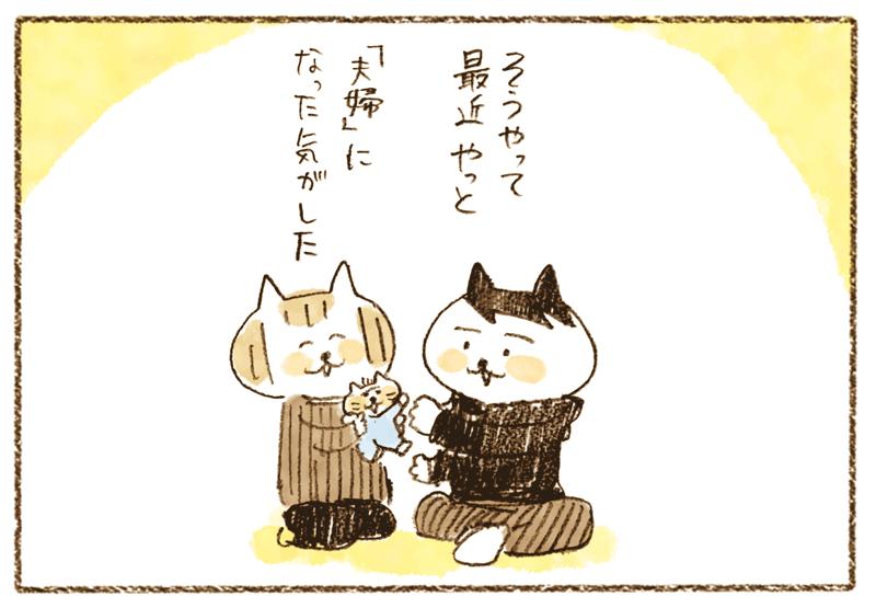 andneko07_02_02_04