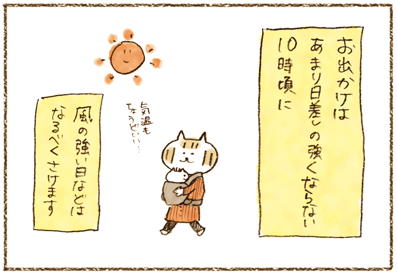 andneko07_3_01_01