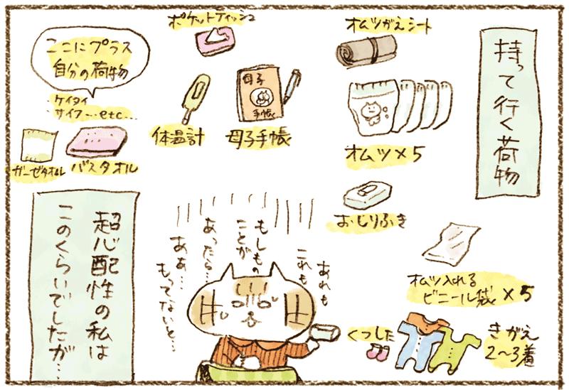 andneko07_3_01_02