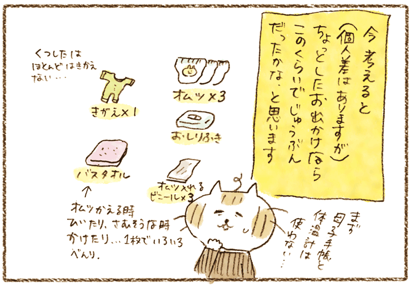 andneko07_3_01_04