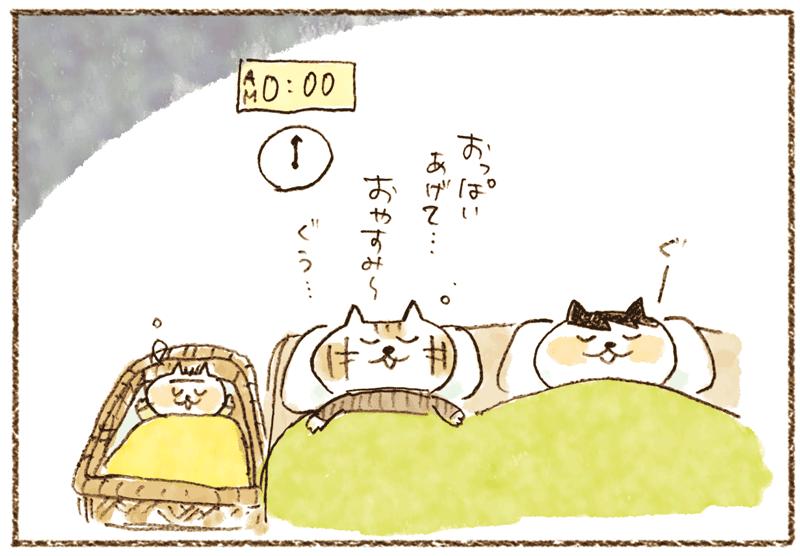 andneko07_3_02_01