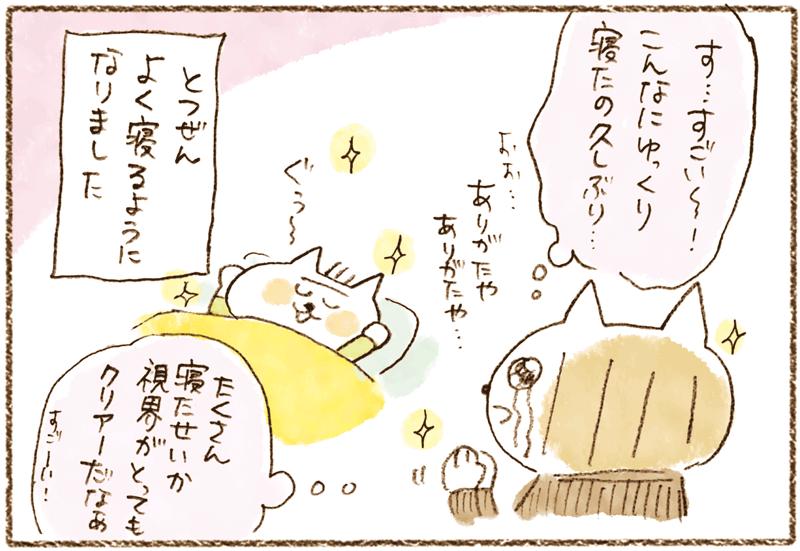 andneko07_3_02_04