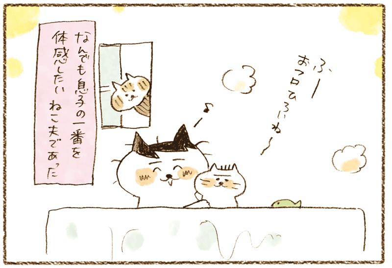 andneko07_4_01_04