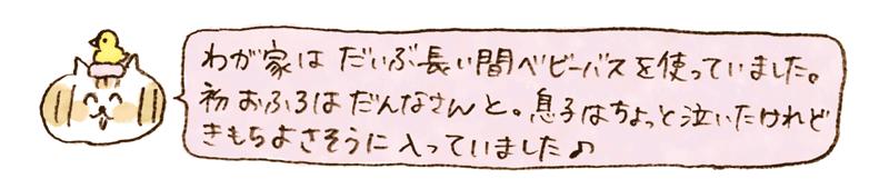 andneko07_4_01_05