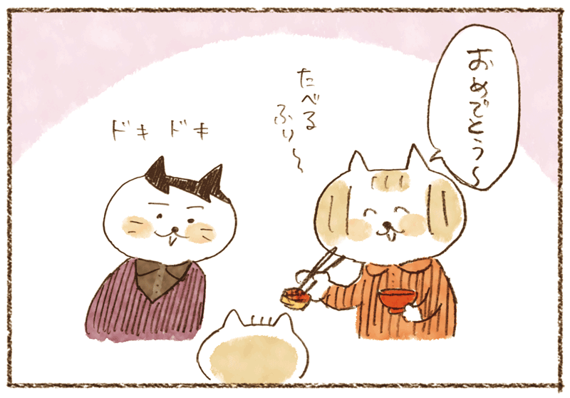andneko08_01_01_02
