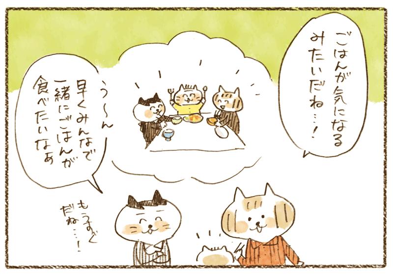 andneko08_01_01_04