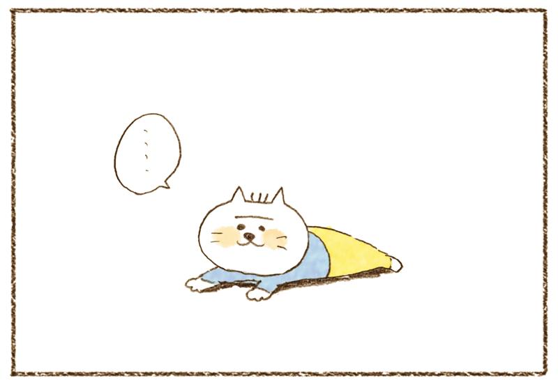 andneko08_03_02_01