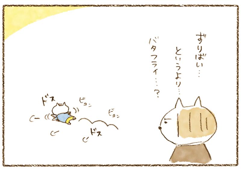 andneko08_03_02_04