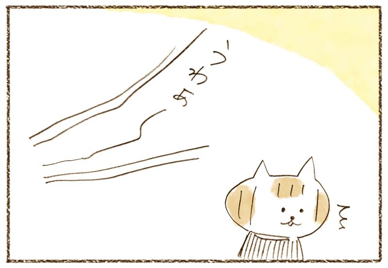 andneko08_04_01