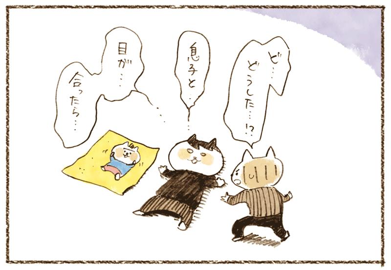 andneko08_04_02