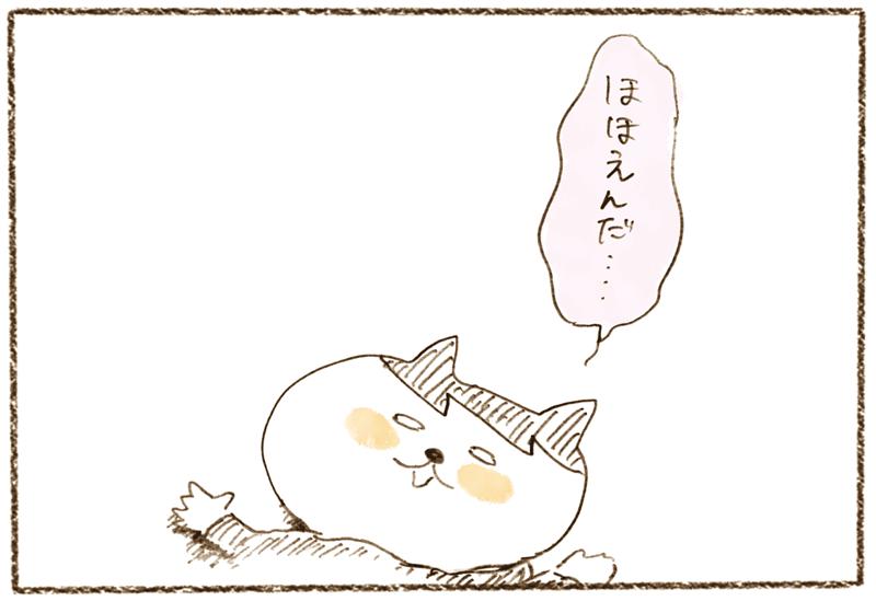 andneko08_04_03