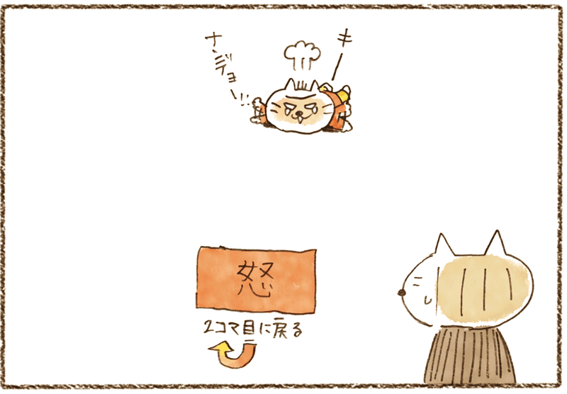 andneko09_01_01_04
