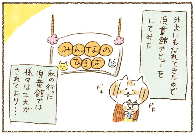 andneko09_03_02_01