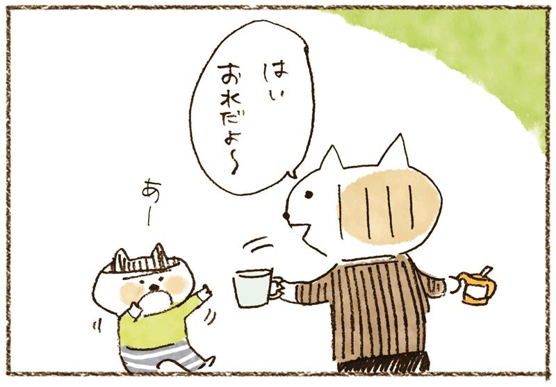 andneko10_01_01_02