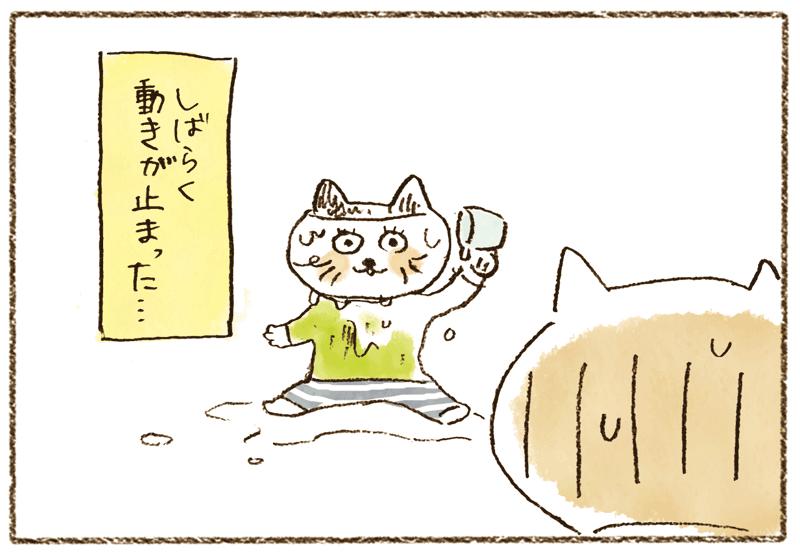 andneko10_01_01_04