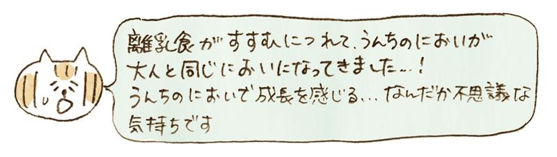 andneko10_01_02_05