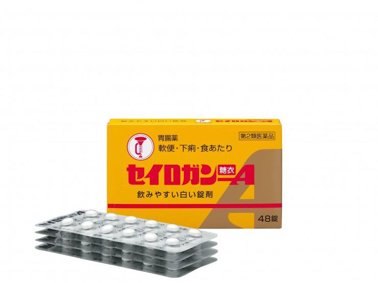 セイロガン糖衣A_48錠_箱シート_白バック