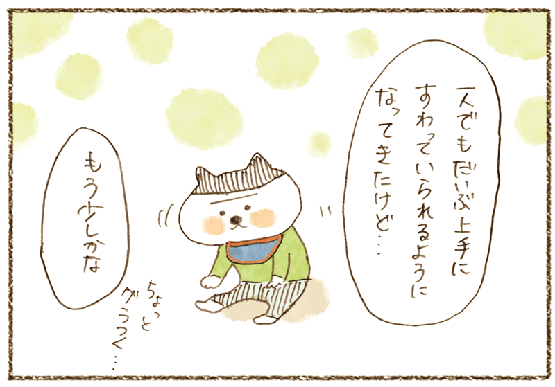 andneko10_02_01