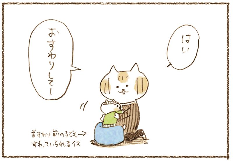 andneko10_02_02