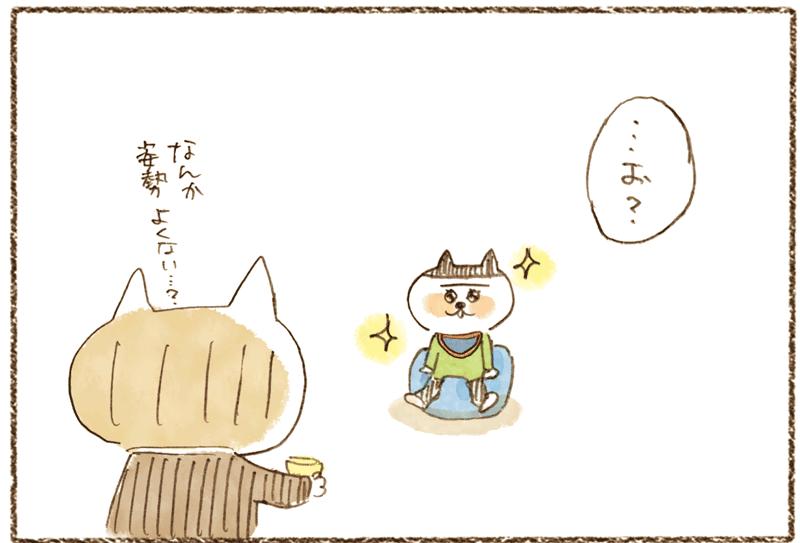 andneko10_02_04