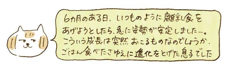andneko10_02_05