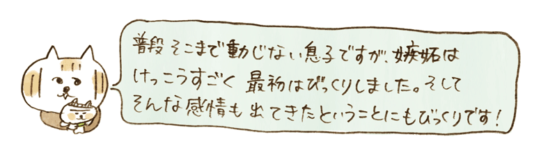 andneko10_03_05