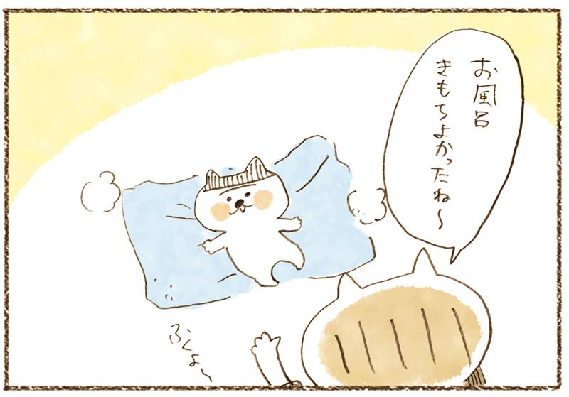 andneko10_04_01