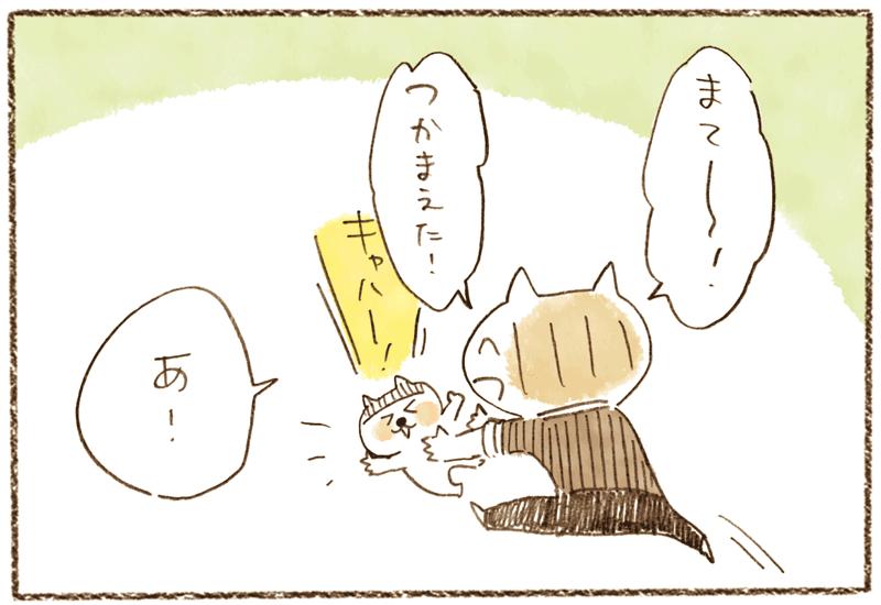 andneko10_04_03