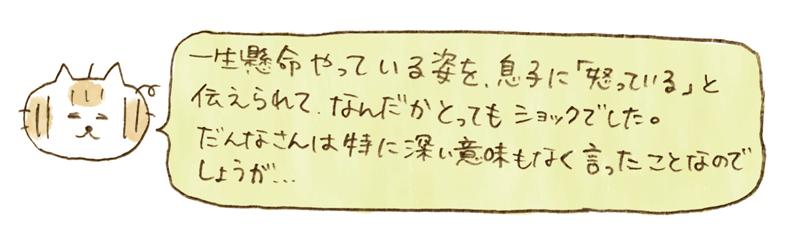 andneko10_04_05