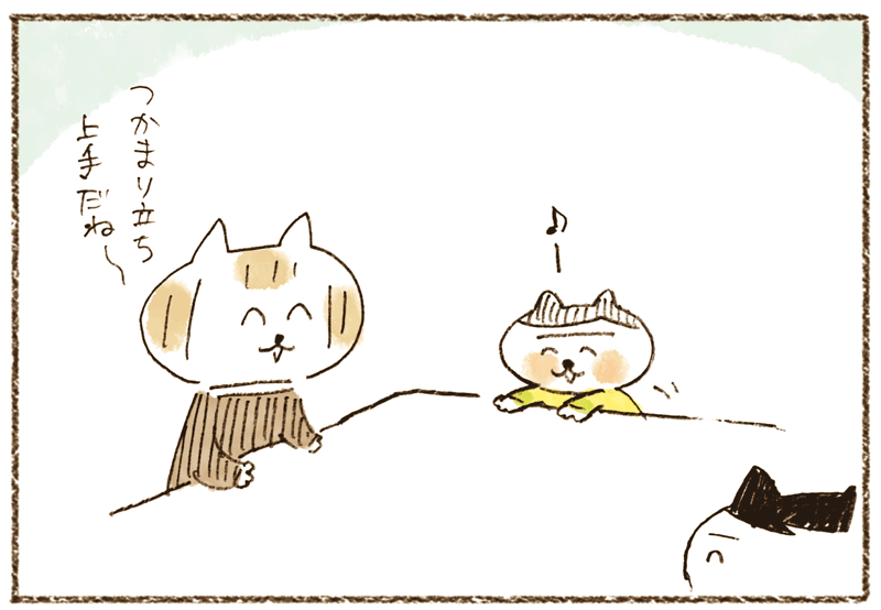 andneko11_02_01