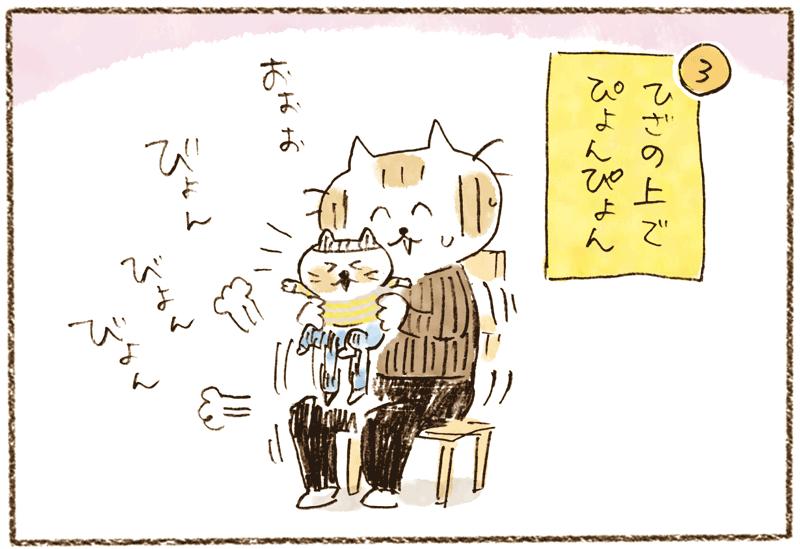 andneko11_03_03