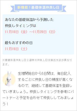 runa_g4