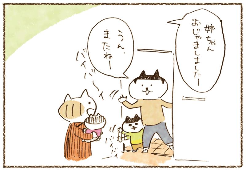 andneko12_01_01