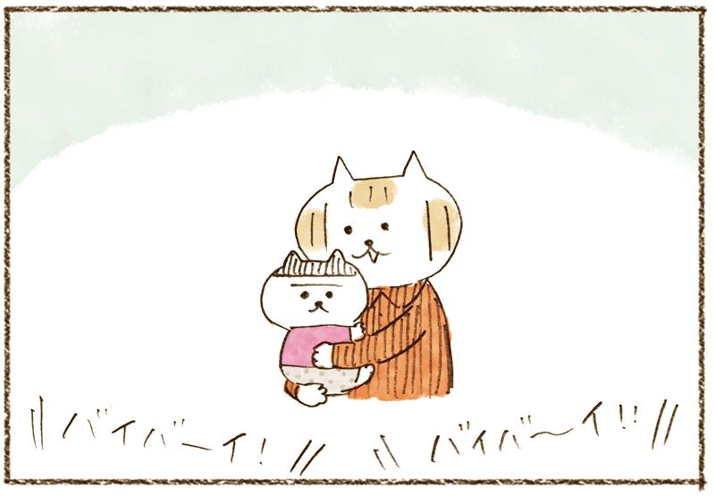 andneko12_01_02