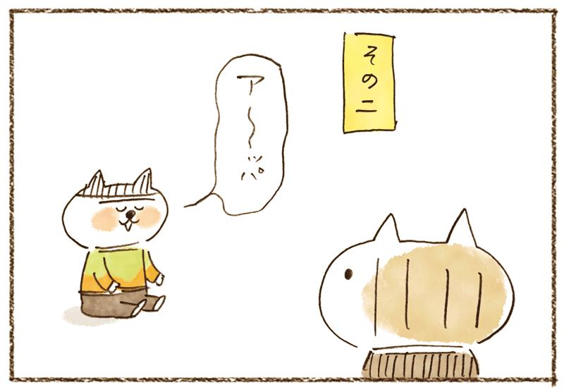 andneko12_02_02