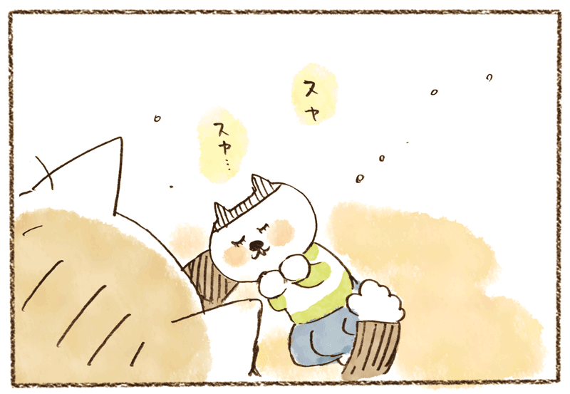 andneko12_02_03