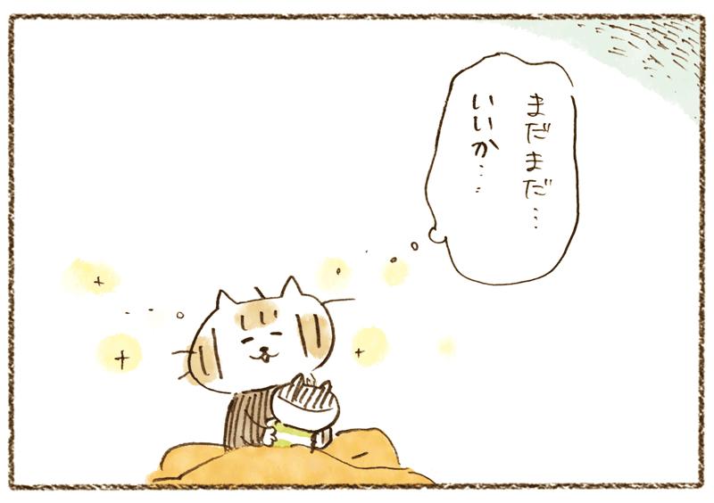 andneko12_02_04