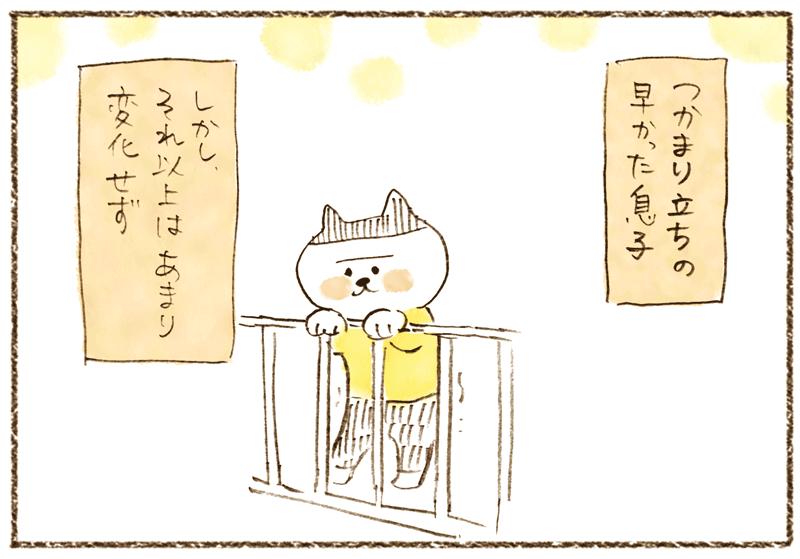 andneko12_03_01