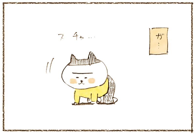 andneko12_03_02