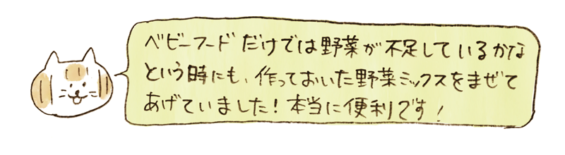 andneko12_04_05
