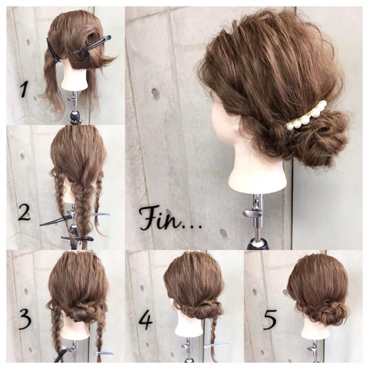 hair_k_201611_187