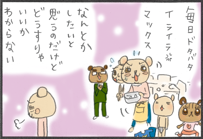 kumaman2_1