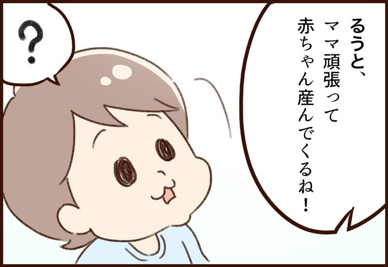 yumui-ln01-1