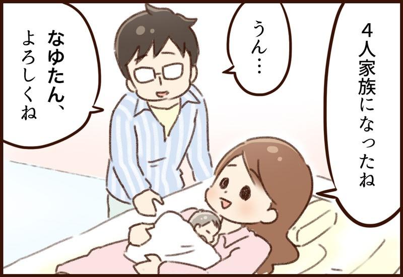 yumui-ln01-10