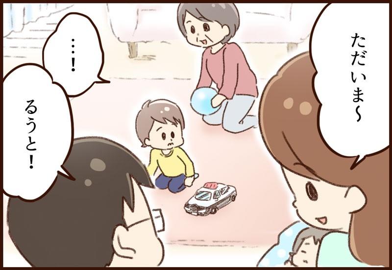 yumui-ln01-12