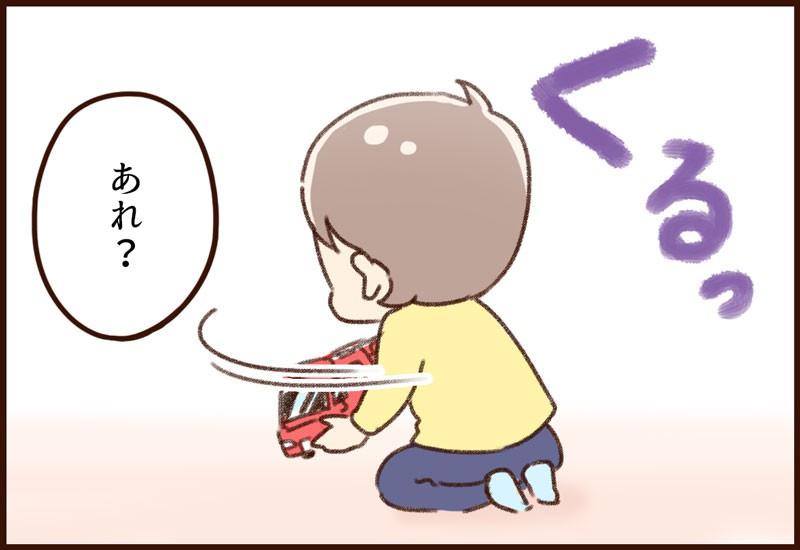 yumui-ln01-13